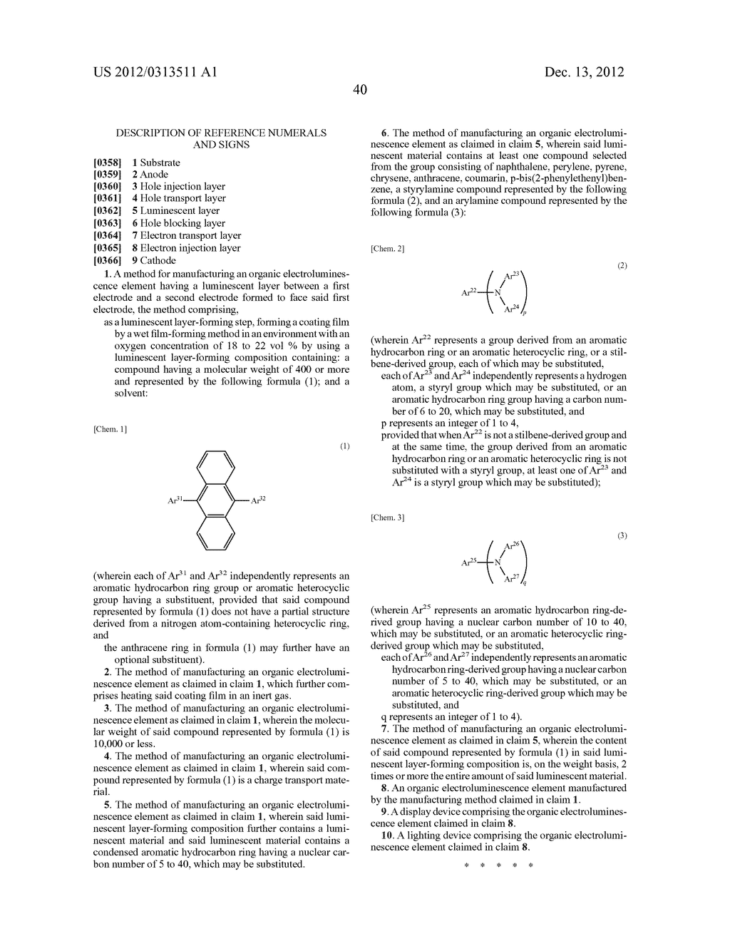 METHOD FOR MANUFACTURING ORGANIC ELECTROLUMINESCENCE ELEMENT, ORGANIC     ELECTROLUMINESCENCE ELEMENT, DISPLAY DEVICE AND LIGHTING DEVICE - diagram, schematic, and image 42
