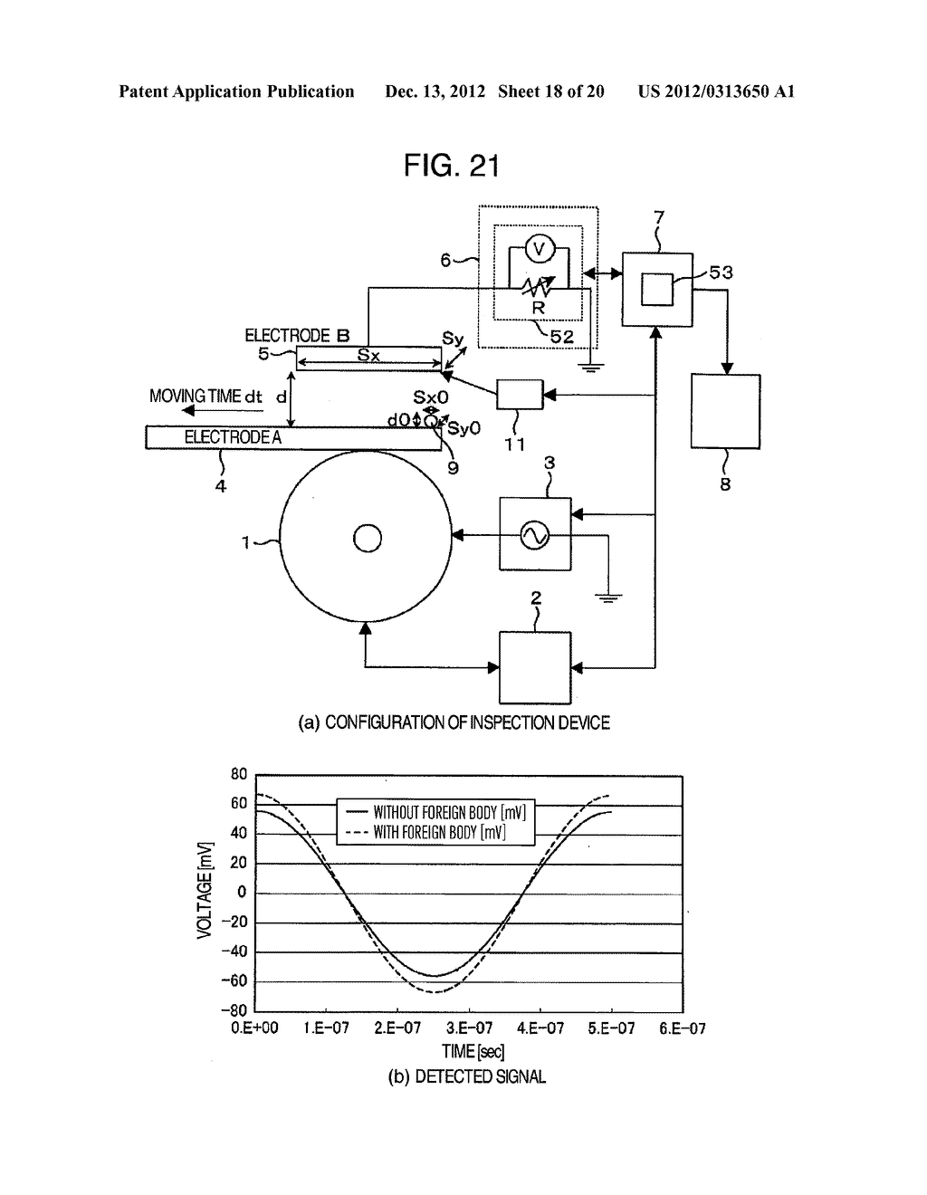 INSPECTION DEVICE AND INSPECTION METHOD - diagram, schematic, and image 19