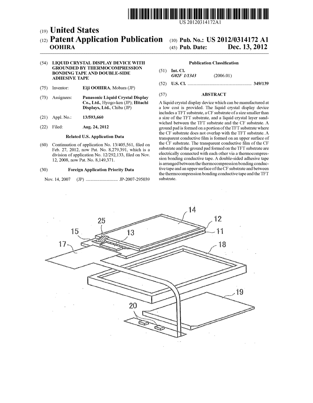 LIQUID CRYSTAL DISPLAY DEVICE WITH GROUNDED BY THERMOCOMPRESSION BONDING     TAPE AND DOUBLE-SIDE ADHESIVE TAPE - diagram, schematic, and image 01
