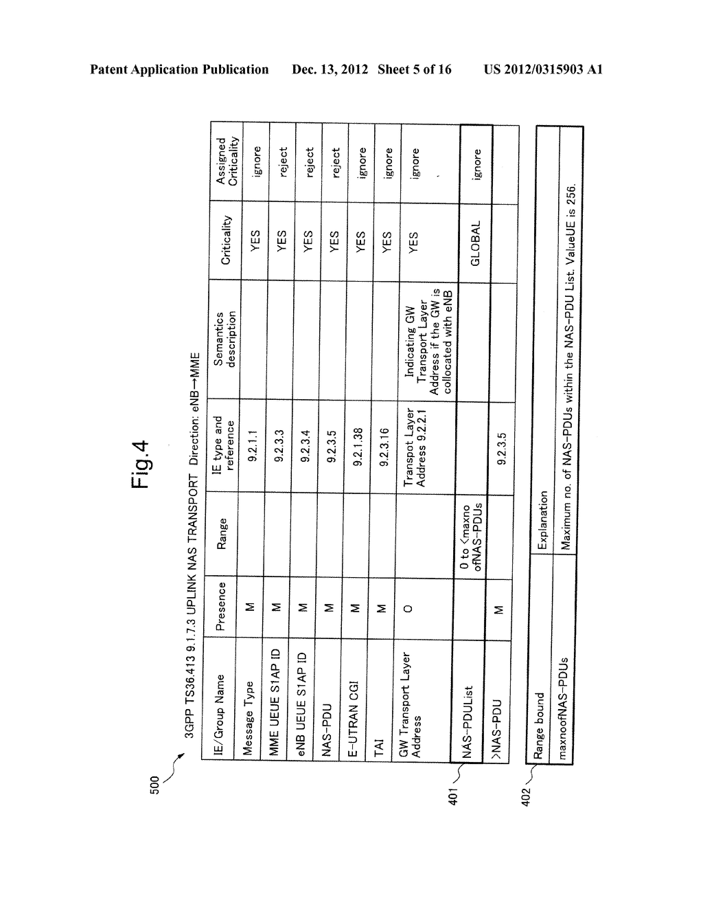 MOBILE COMMUNICATION SYSTEM, LOCATION REGISTRATION METHOD, RELAY NODE AND     CONTROL METHOD THEREOF, AND STORAGE MEDIUM OF CONTROL PROGRAM - diagram, schematic, and image 06