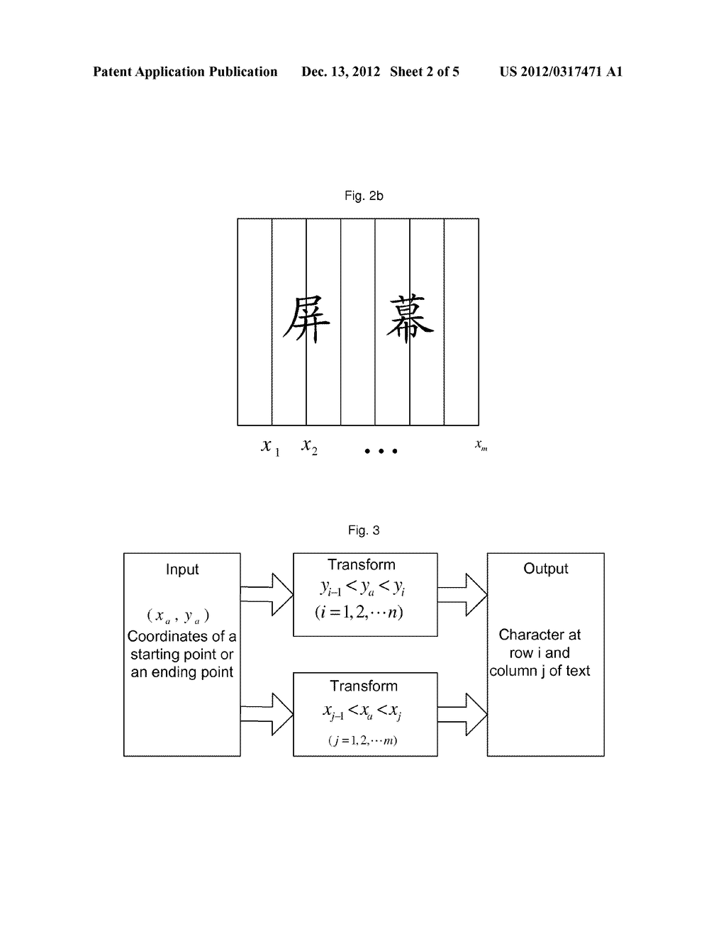Method for making mark in electronic book and mobile terminal - diagram, schematic, and image 03