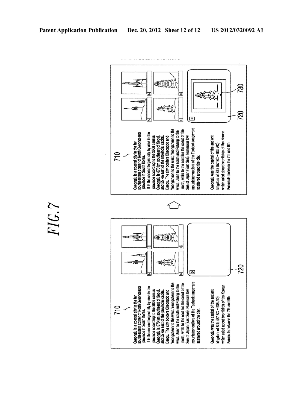 METHOD AND APPARATUS FOR EXHIBITING MIXED REALITY BASED ON PRINT MEDIUM - diagram, schematic, and image 13