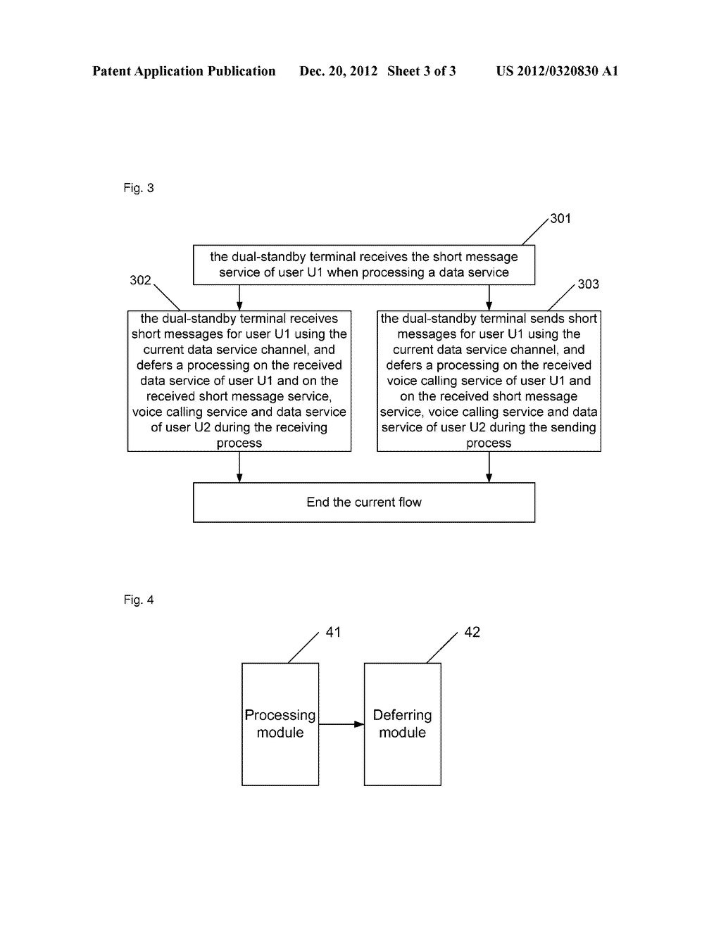Method and apparatus for dispatching short messages In code division     multiple access single-mode dual-standby terminal - diagram, schematic, and image 04