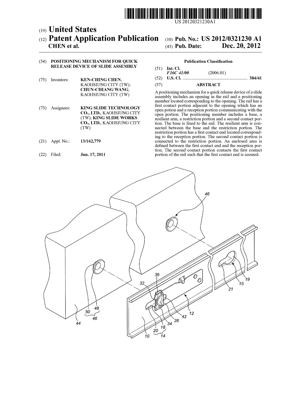 POSITIONING MECHANISM FOR QUICK RELEASE DEVICE OF SLIDE ASSEMBLY - diagram, schematic, and image 01