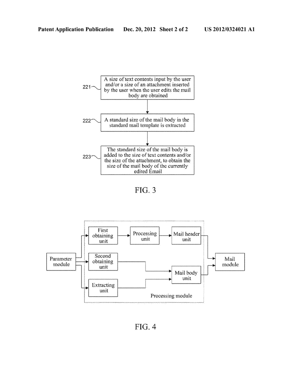 Method and Apparatus for Obtaining Size of Emails of Terminal - diagram, schematic, and image 03