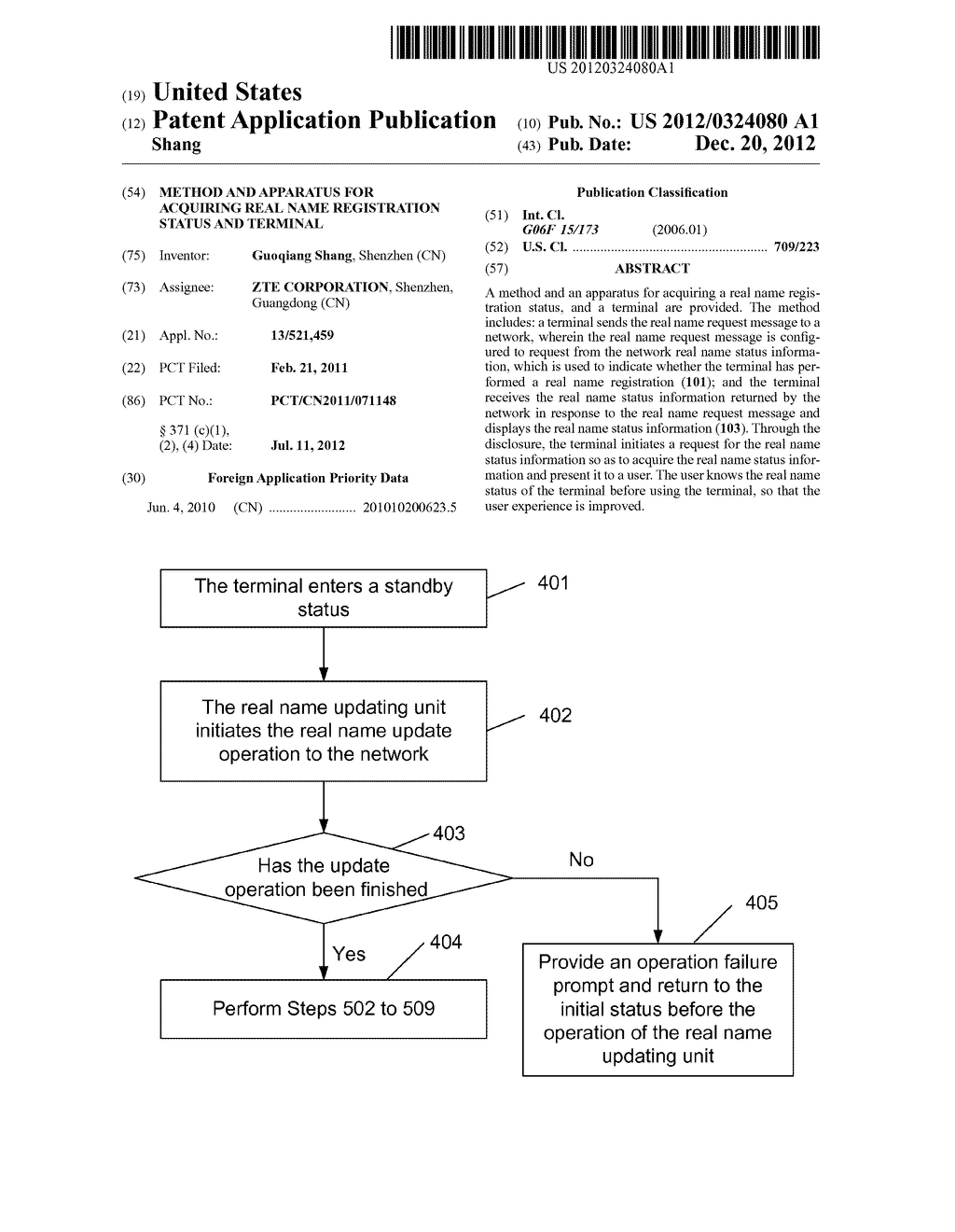 Method and apparatus for acquiring real name registration status and     terminal - diagram, schematic, and image 01