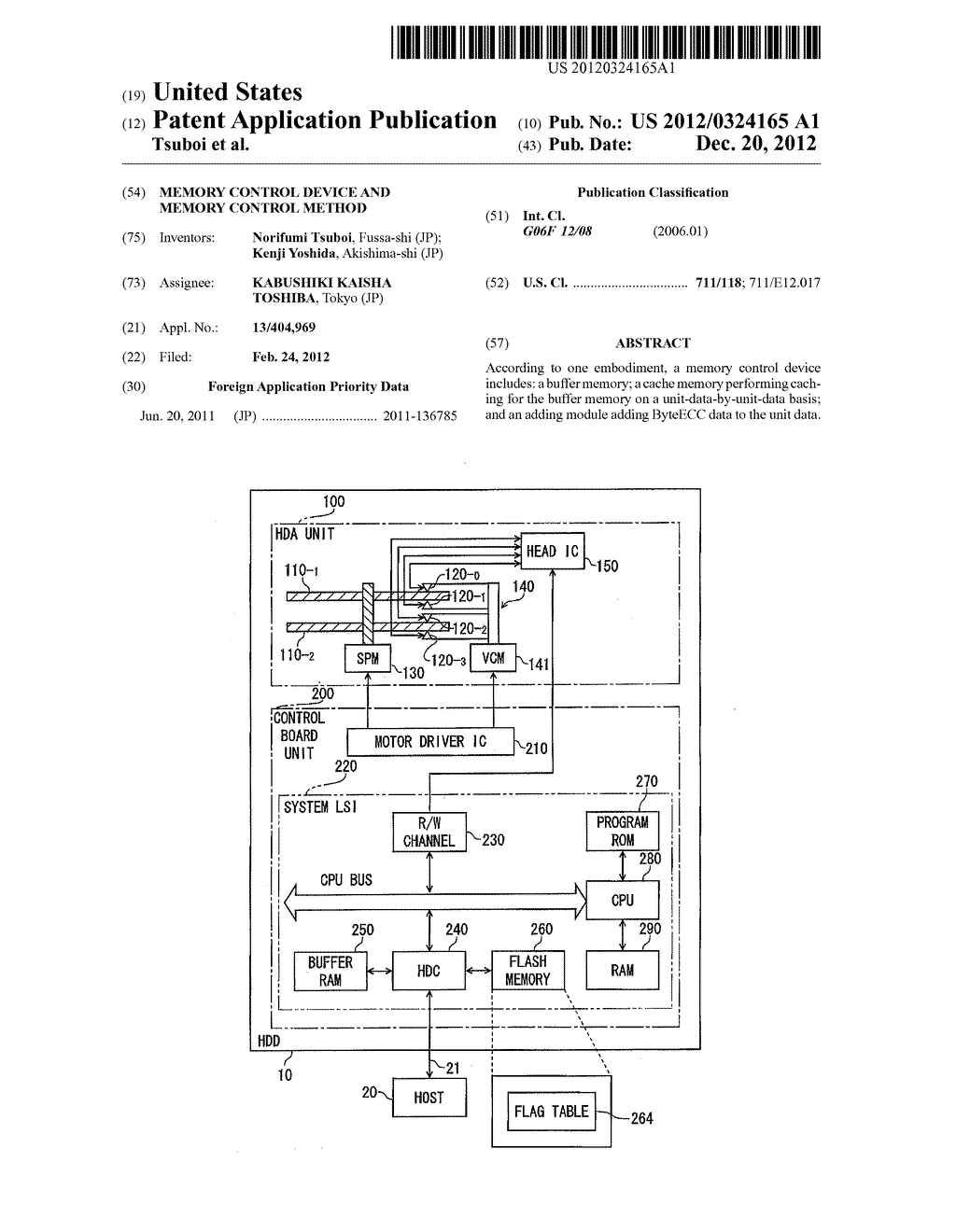 MEMORY CONTROL DEVICE AND MEMORY CONTROL METHOD - diagram, schematic, and image 01