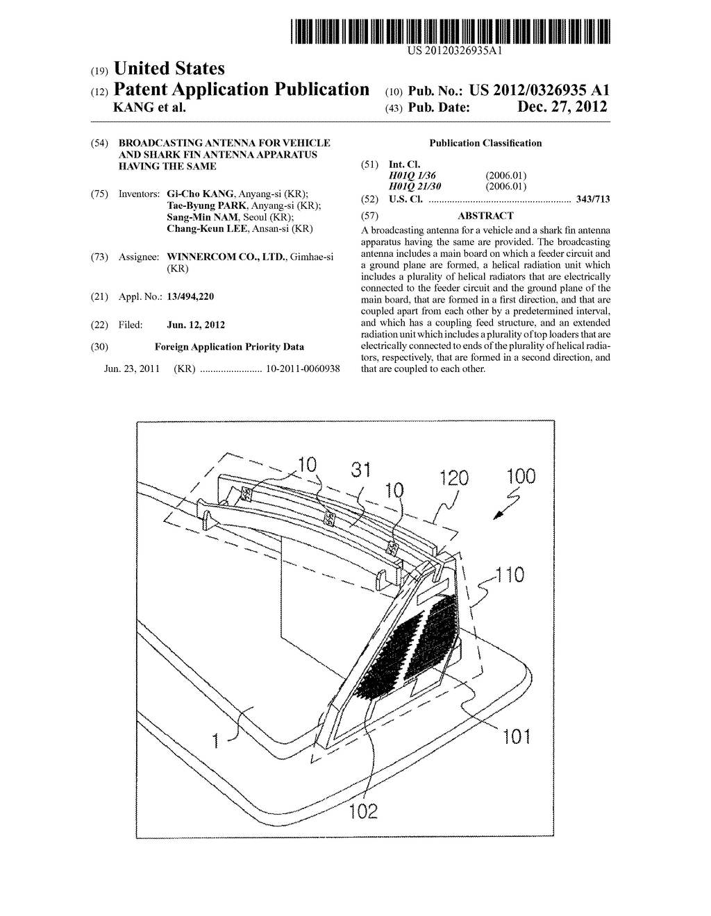 broadcasting antenna for vehicle and shark fin antenna apparatus having the  same - diagram, schematic, and image 01