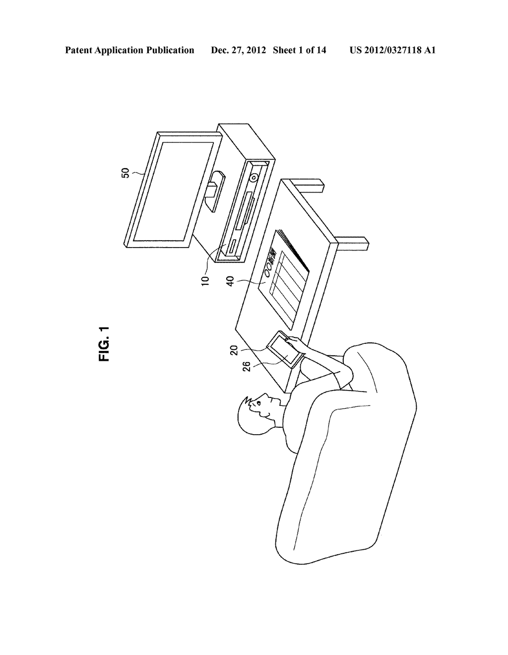 DISPLAY CONTROL APPARATUS, DISPLAY CONTROL METHOD AND PROGRAM - diagram, schematic, and image 02