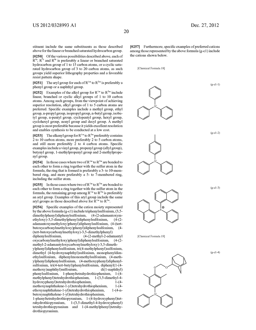 METHOD OF PRODUCING POLYMERIC COMPOUND, RESIST COMPOSITION, AND METHOD OF     FORMING RESIST PATTERN - diagram, schematic, and image 21