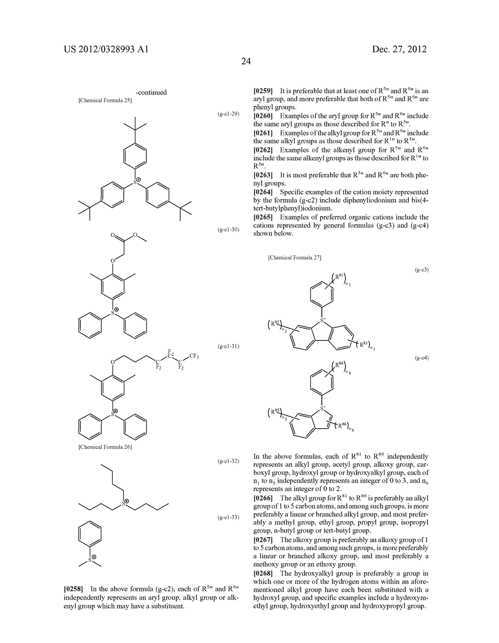 METHOD OF PRODUCING POLYMERIC COMPOUND, RESIST COMPOSITION, AND METHOD OF     FORMING RESIST PATTERN - diagram, schematic, and image 25