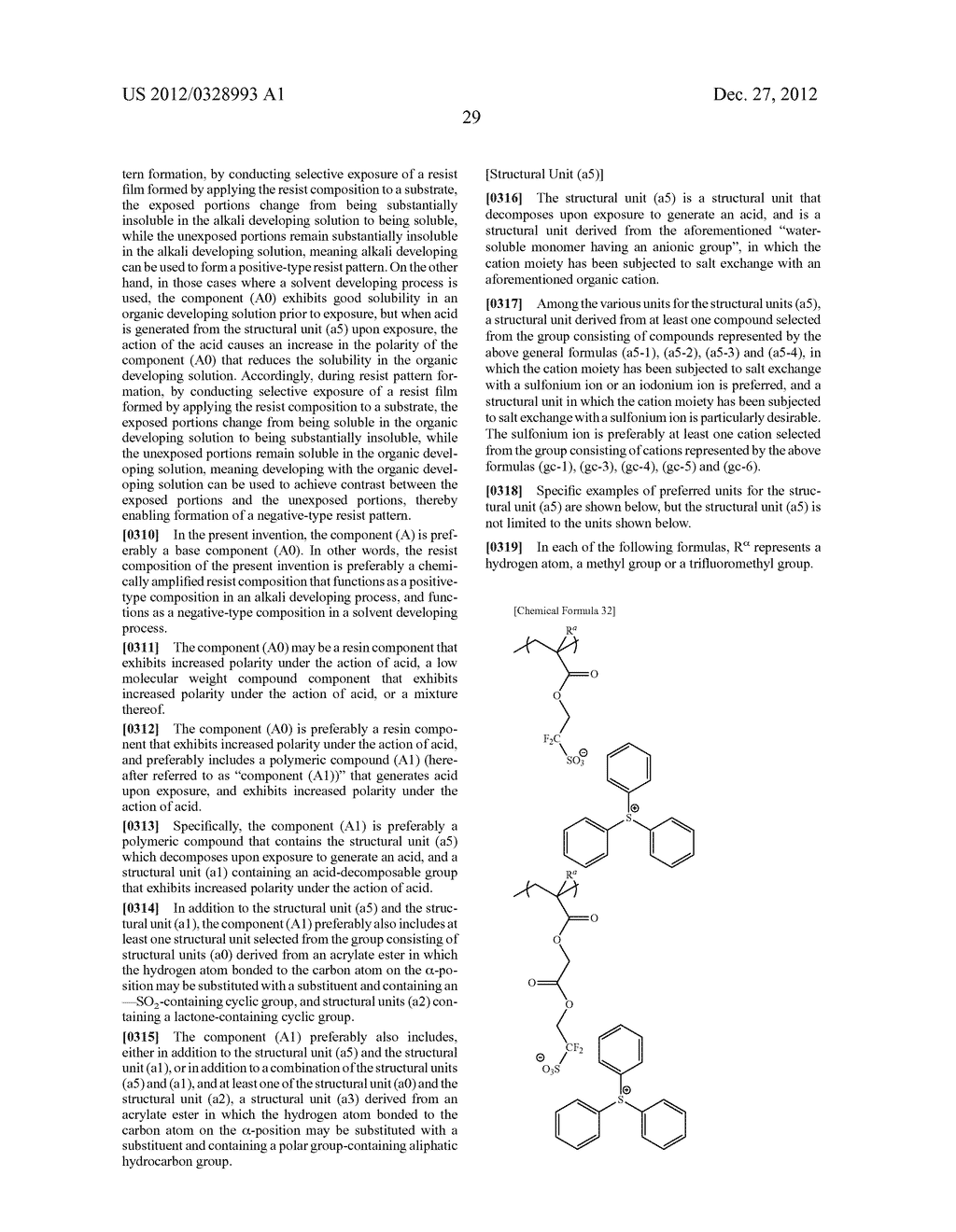 METHOD OF PRODUCING POLYMERIC COMPOUND, RESIST COMPOSITION, AND METHOD OF     FORMING RESIST PATTERN - diagram, schematic, and image 30