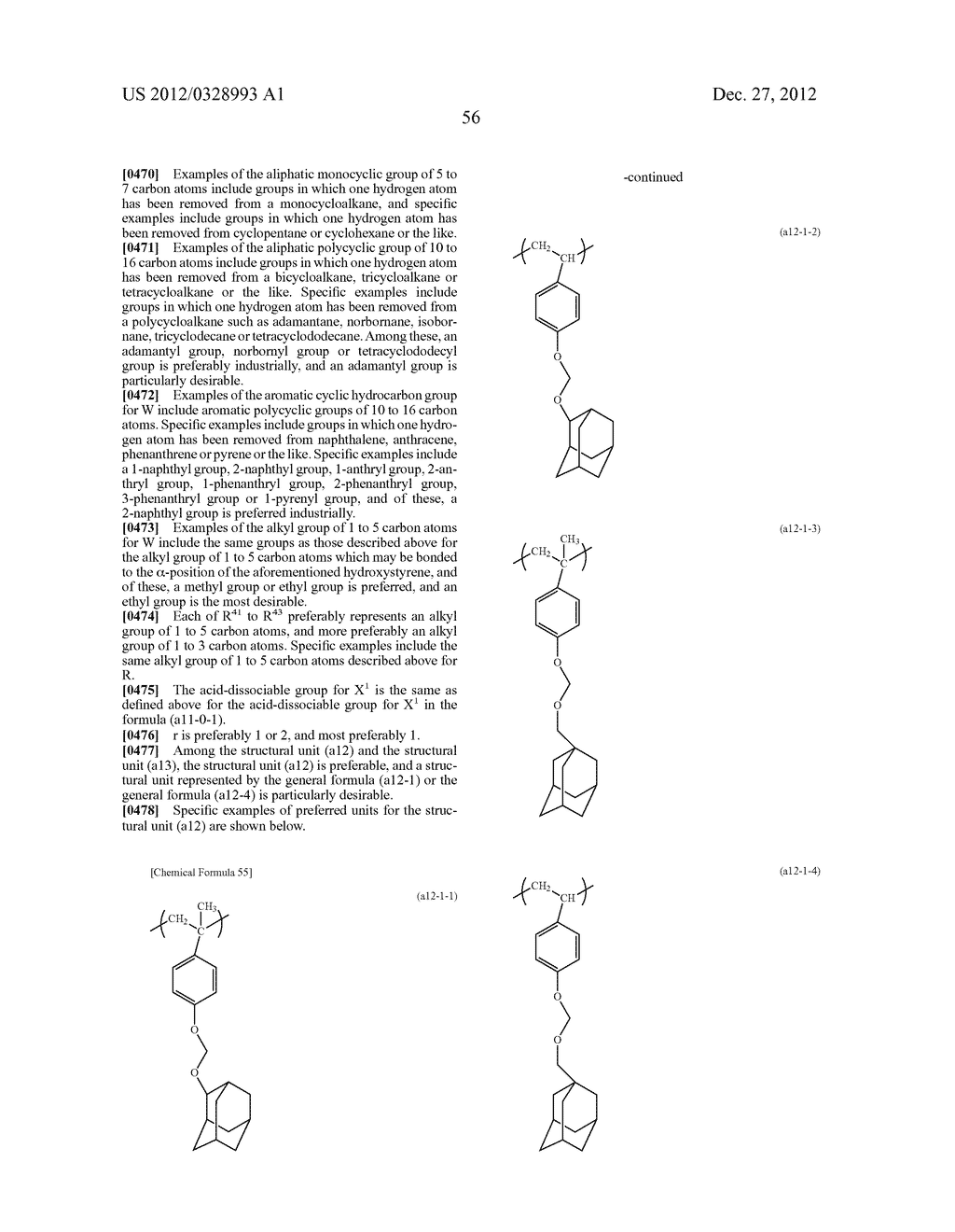 METHOD OF PRODUCING POLYMERIC COMPOUND, RESIST COMPOSITION, AND METHOD OF     FORMING RESIST PATTERN - diagram, schematic, and image 57