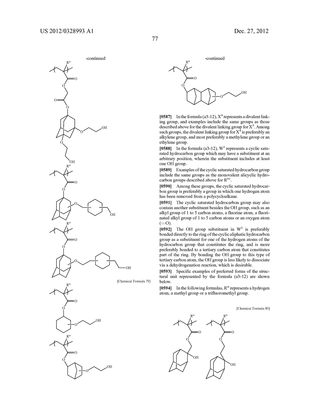 METHOD OF PRODUCING POLYMERIC COMPOUND, RESIST COMPOSITION, AND METHOD OF     FORMING RESIST PATTERN - diagram, schematic, and image 78