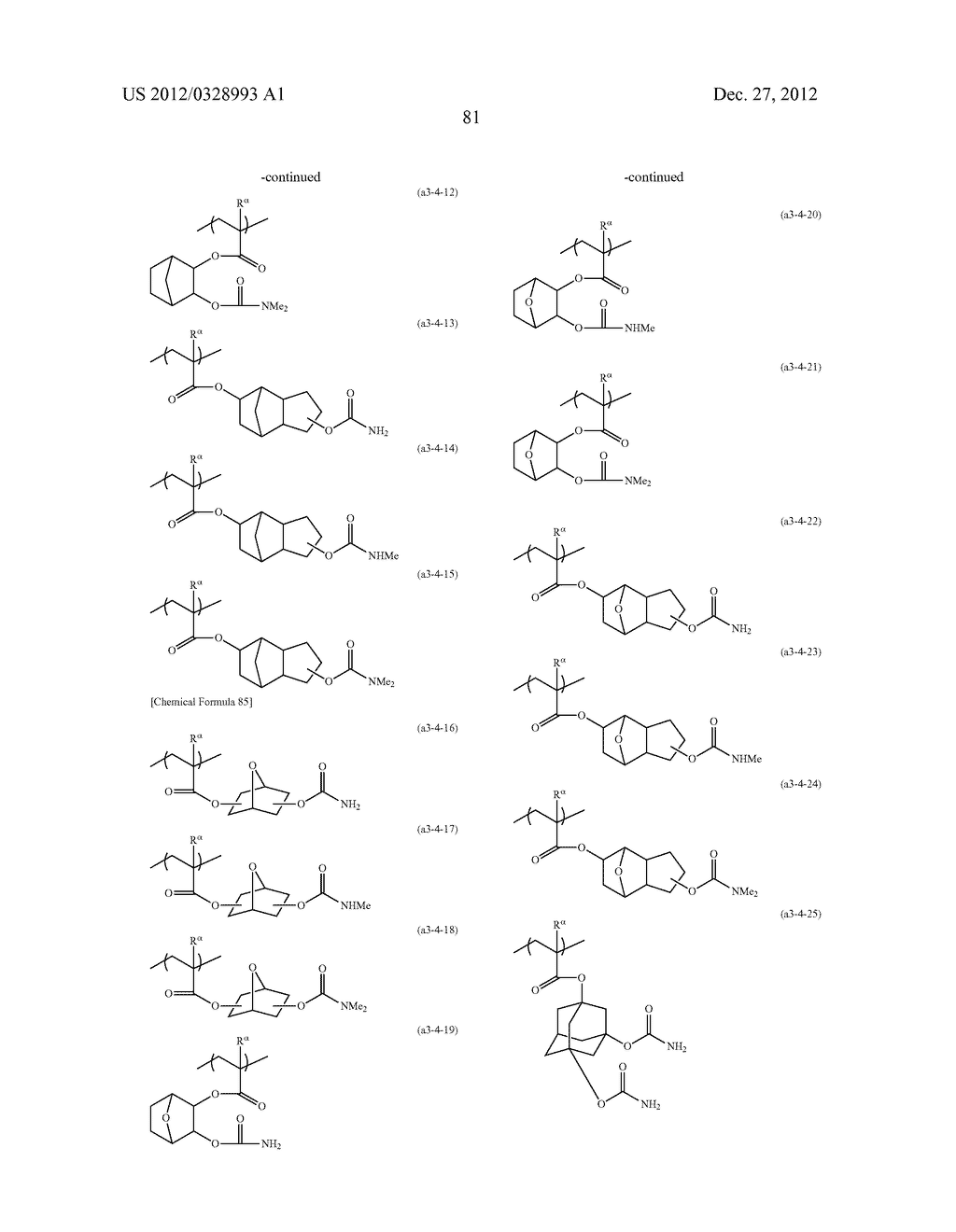 METHOD OF PRODUCING POLYMERIC COMPOUND, RESIST COMPOSITION, AND METHOD OF     FORMING RESIST PATTERN - diagram, schematic, and image 82