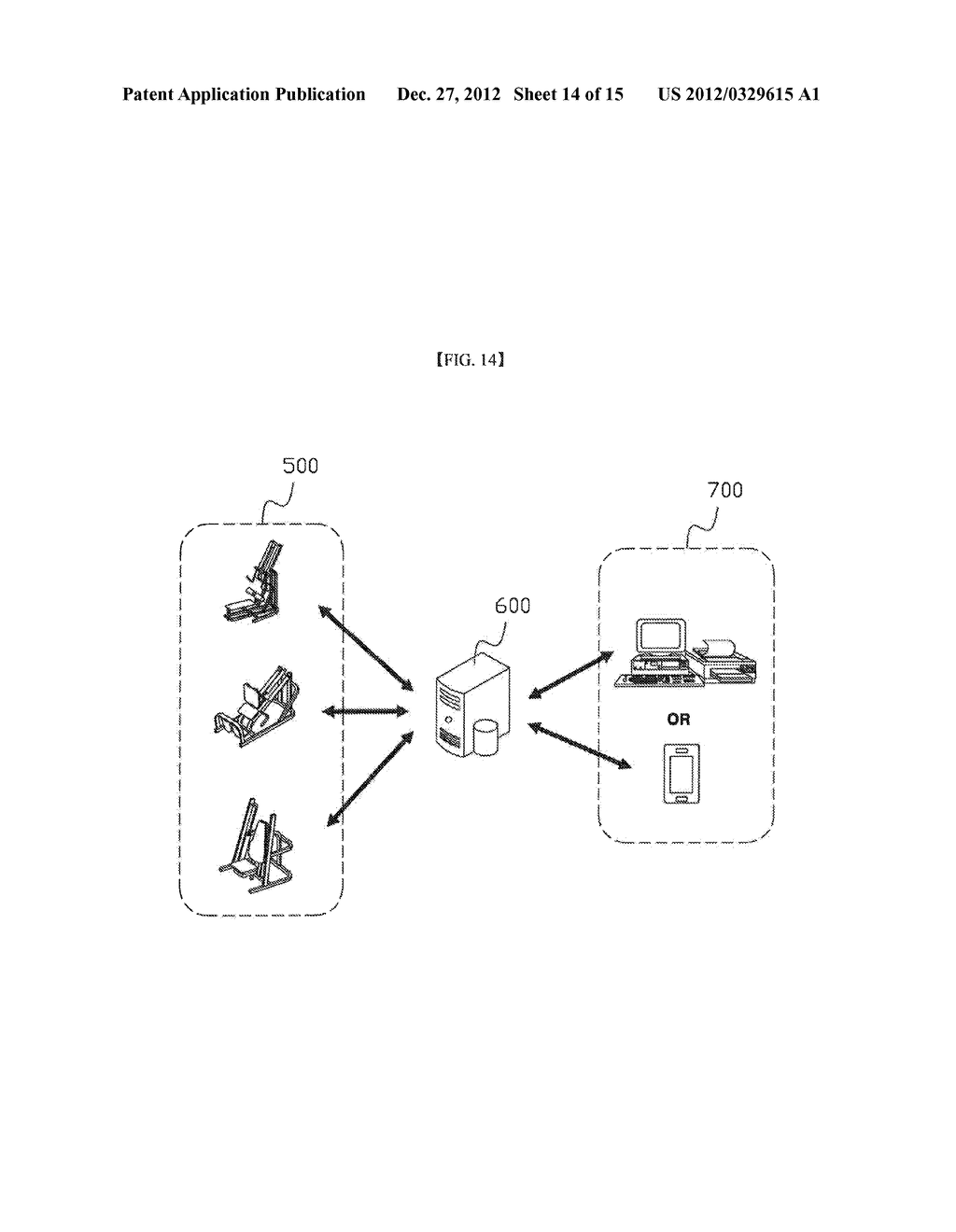 FITNESS DEVICE, EXERCISE MANAGEMENT SYSTEM USING SAME, AND METHOD FOR     MANAGING EXECISE - diagram, schematic, and image 15