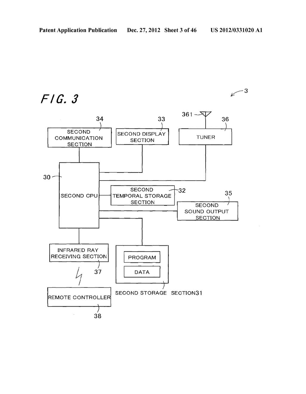 MOBILE TERMINAL APPARATUS, INFORMATION OUTPUT SYSTEM, INFORMATION OUTPUT     METHOD AND RECORDING MEDIUM - diagram, schematic, and image 04