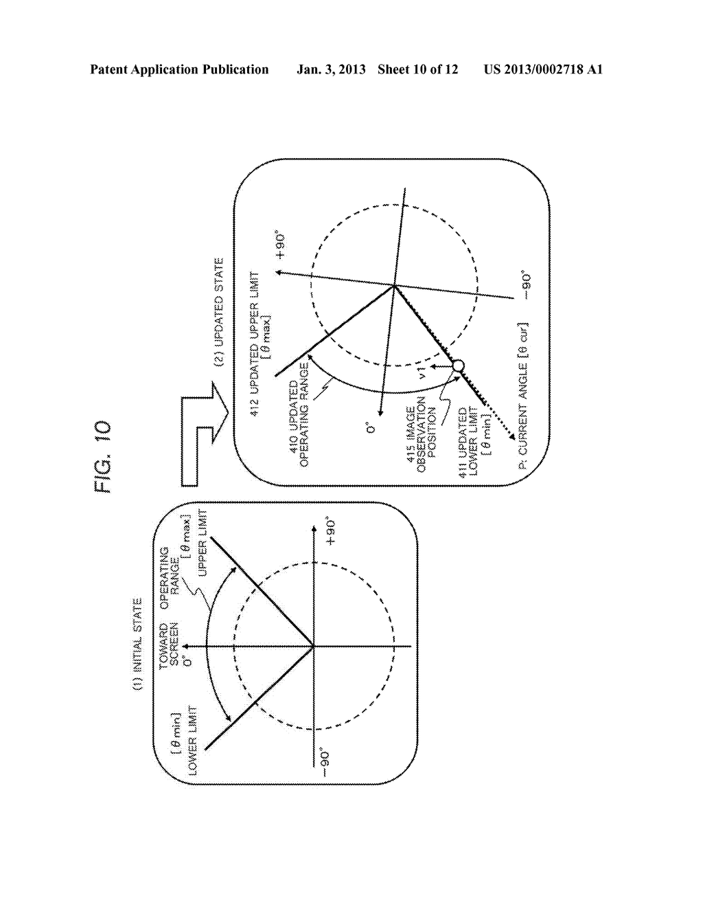 IMAGE DISPLAY APPARATUS, IMAGE DISPLAY CONTROL METHOD AND PROGRAM - diagram, schematic, and image 11
