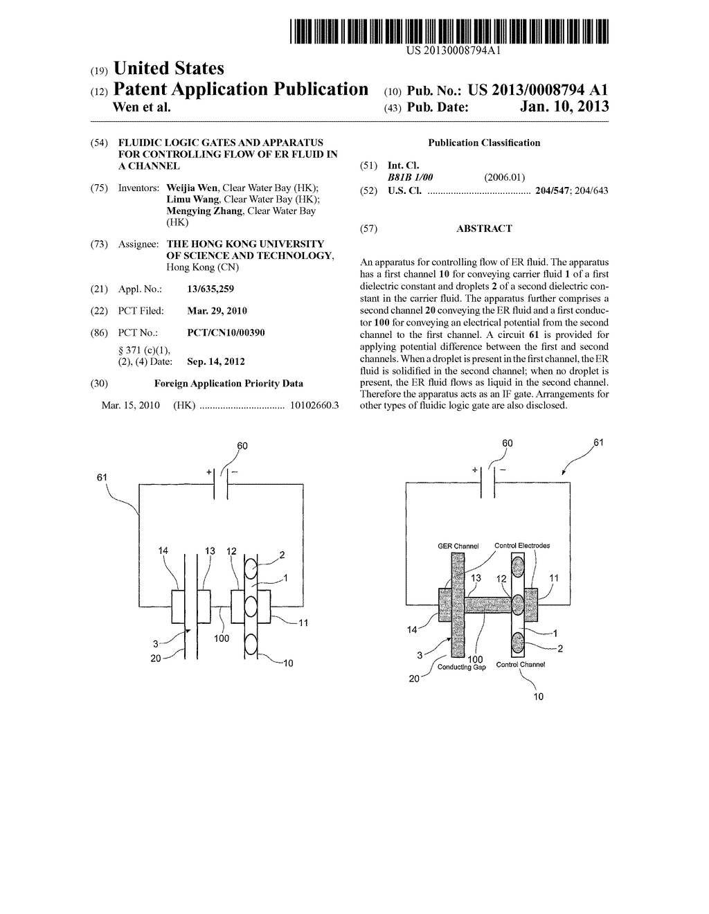 FLUIDIC LOGIC GATES AND APPARATUS FOR CONTROLLING FLOW OF ER FLUID IN A     CHANNEL - diagram, schematic, and image 01