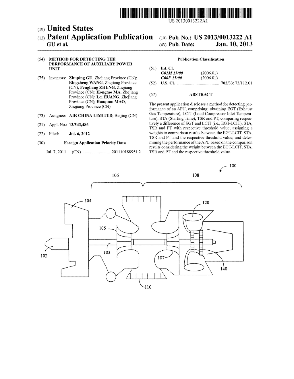 METHOD FOR DETECTING THE PERFORMANCE OF AUXILIARY POWER UNIT - diagram, schematic, and image 01