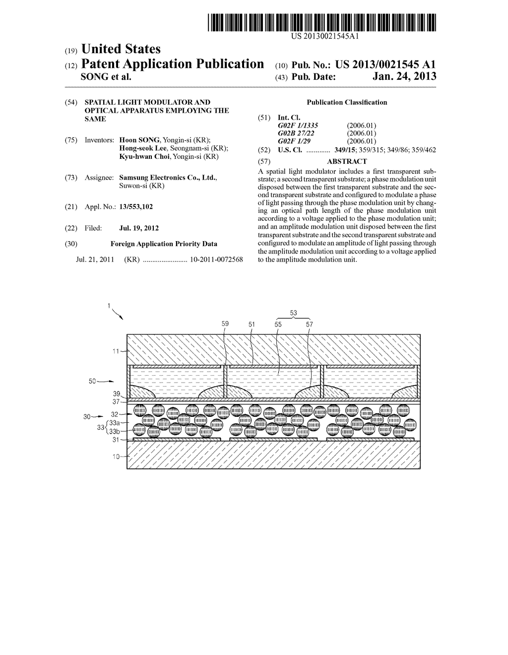 SPATIAL LIGHT MODULATOR AND OPTICAL APPARATUS EMPLOYING THE SAME - diagram, schematic, and image 01
