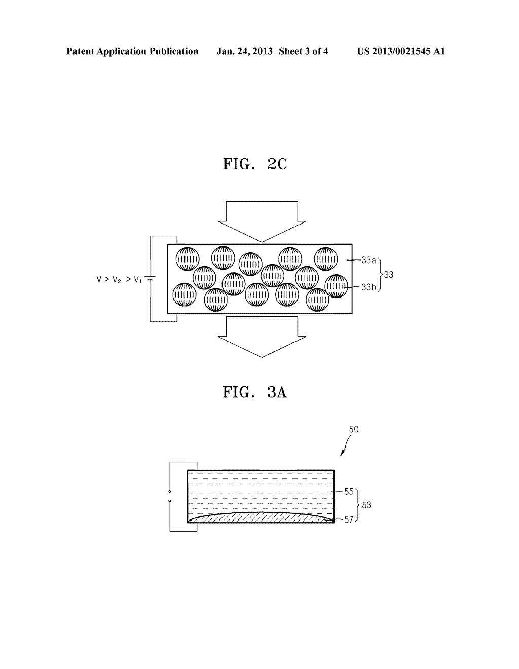 SPATIAL LIGHT MODULATOR AND OPTICAL APPARATUS EMPLOYING THE SAME - diagram, schematic, and image 04