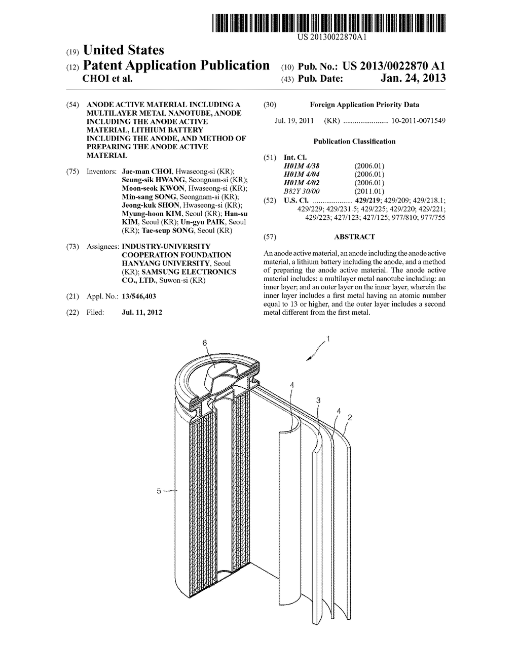 ANODE ACTIVE MATERIAL INCLUDING A MULTILAYER METAL NANOTUBE, ANODE     INCLUDING THE ANODE ACTIVE MATERIAL, LITHIUM BATTERY INCLUDING THE ANODE,     AND METHOD OF PREPARING THE ANODE ACTIVE MATERIAL - diagram, schematic, and image 01