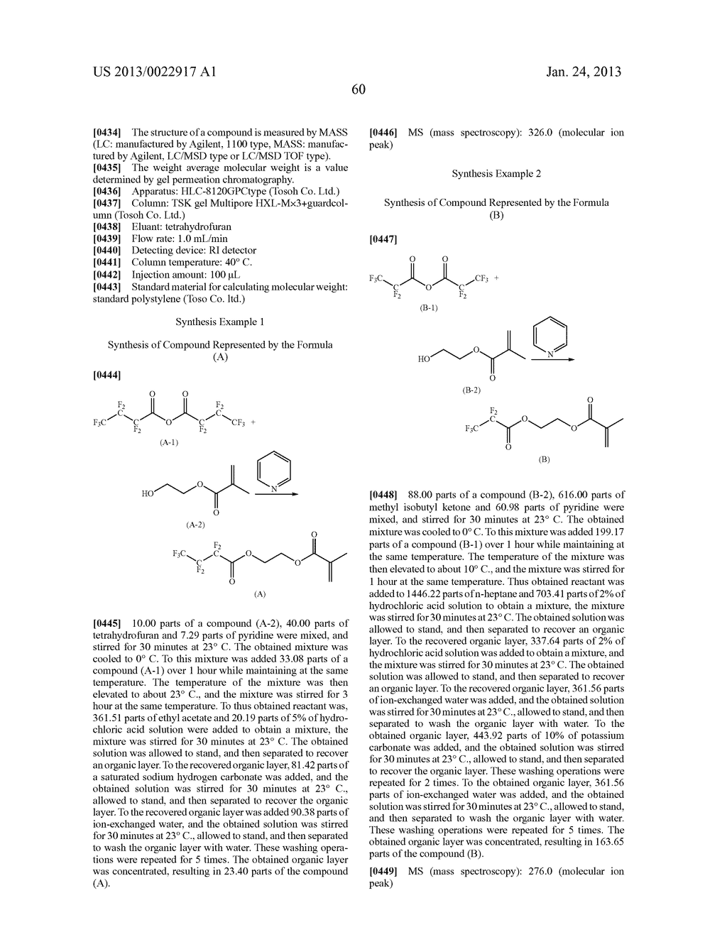 RESIST COMPOSITION AND METHOD FOR PRODUCING RESIST PATTERN - diagram, schematic, and image 61