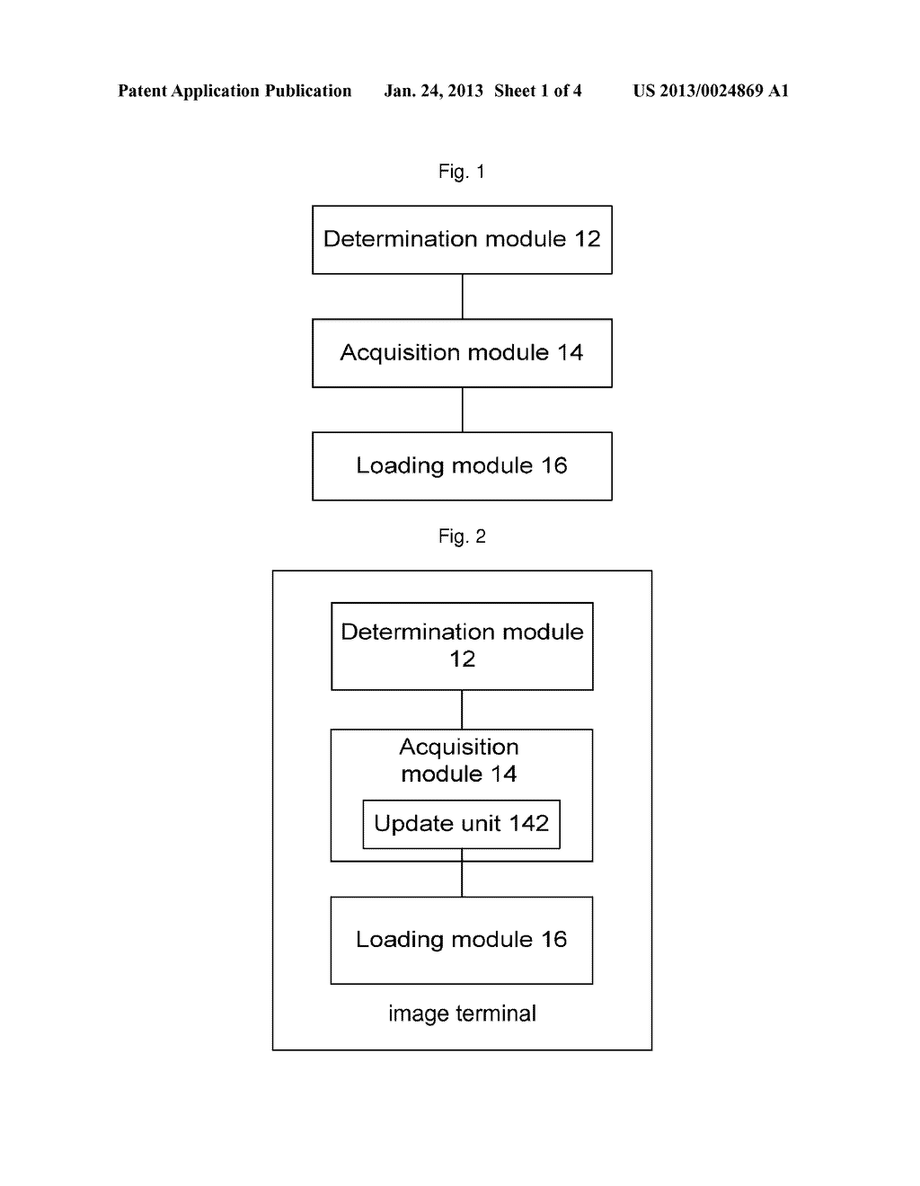 Picture loading method and terminal - diagram, schematic, and image 02
