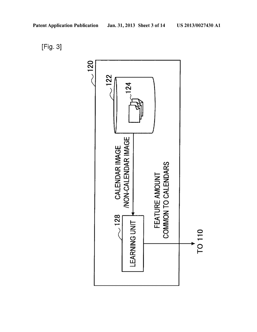 IMAGE PROCESSING DEVICE, IMAGE PROCESSING METHOD AND PROGRAM - diagram, schematic, and image 04