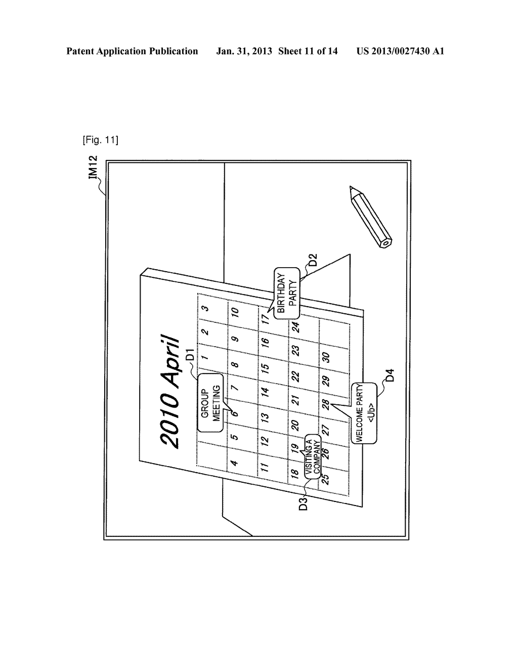 IMAGE PROCESSING DEVICE, IMAGE PROCESSING METHOD AND PROGRAM - diagram, schematic, and image 12