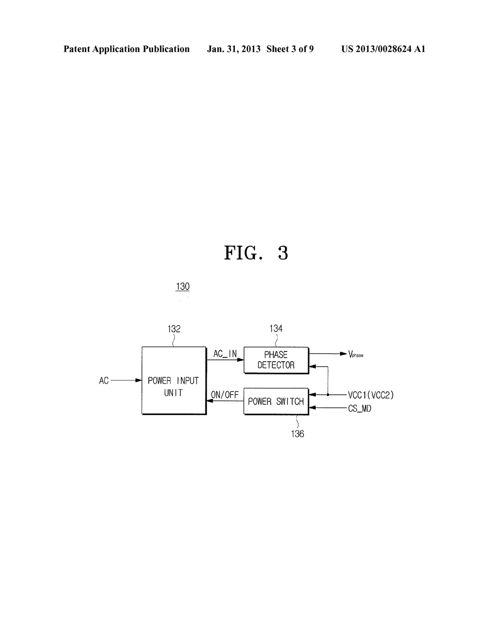 PHASE DETECTING DEVICE, PHASE CONTROL DEVICE INCLUDING THE PHASE DETECTING     DEVICE, AND FUSER CONTROL DEVICE INCLUDING THE PHASE CONTROL DEVICE - diagram, schematic, and image 04