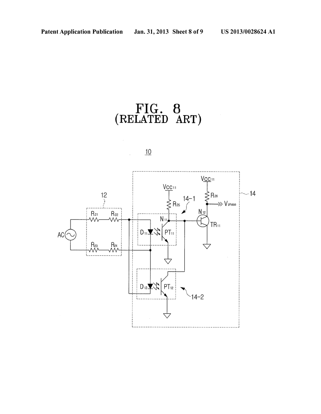 PHASE DETECTING DEVICE, PHASE CONTROL DEVICE INCLUDING THE PHASE DETECTING     DEVICE, AND FUSER CONTROL DEVICE INCLUDING THE PHASE CONTROL DEVICE - diagram, schematic, and image 09