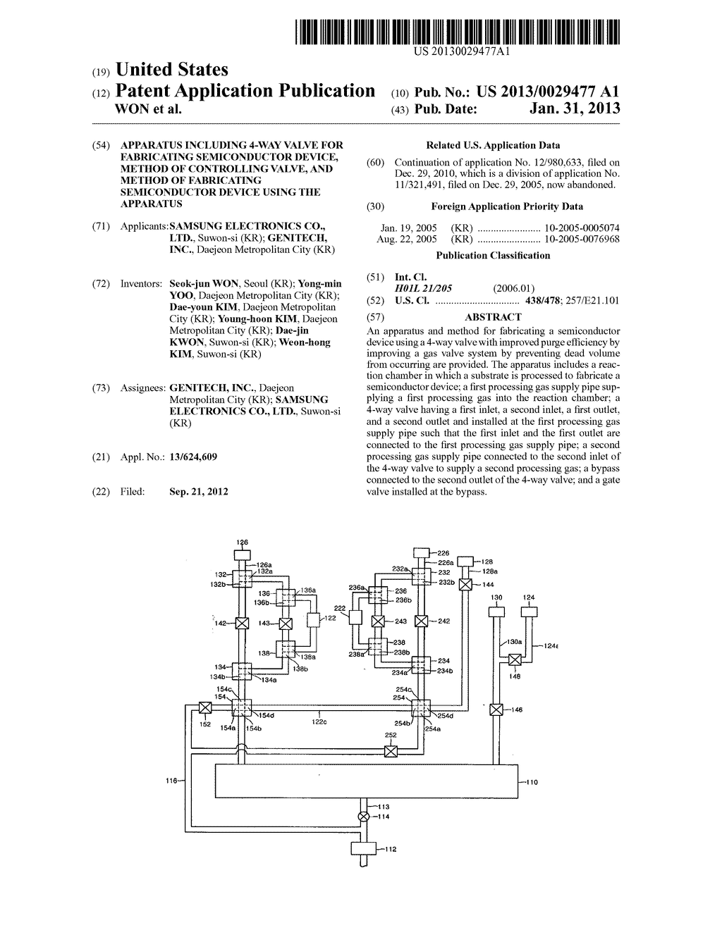 APPARATUS INCLUDING 4-WAY VALVE FOR FABRICATING SEMICONDUCTOR DEVICE,     METHOD OF CONTROLLING VALVE, AND METHOD OF FABRICATING SEMICONDUCTOR     DEVICE USING THE APPARATUS - diagram, schematic, and image 01