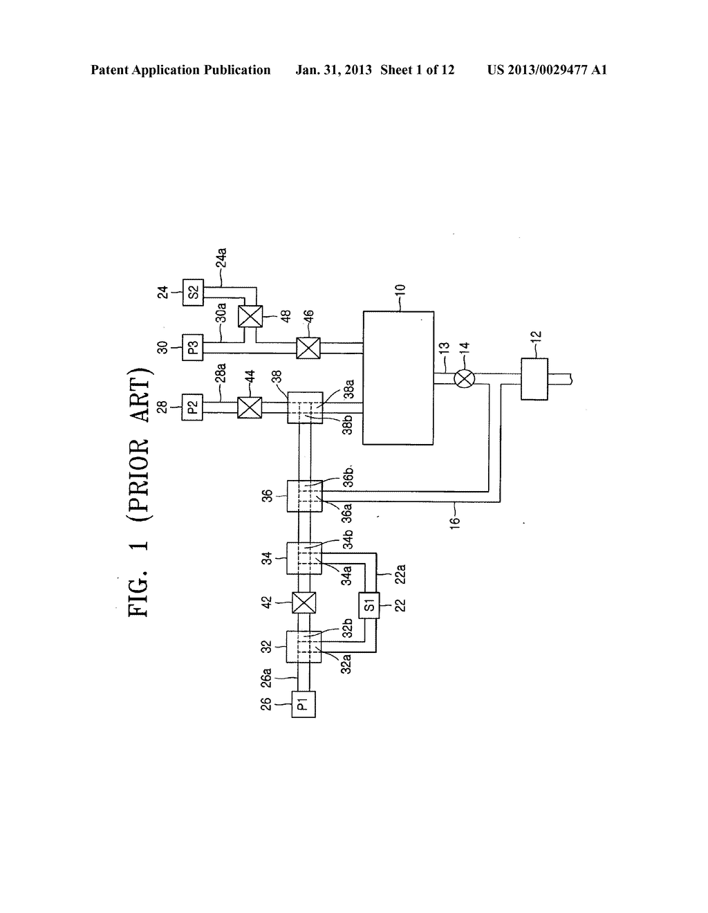 APPARATUS INCLUDING 4-WAY VALVE FOR FABRICATING SEMICONDUCTOR DEVICE,     METHOD OF CONTROLLING VALVE, AND METHOD OF FABRICATING SEMICONDUCTOR     DEVICE USING THE APPARATUS - diagram, schematic, and image 02