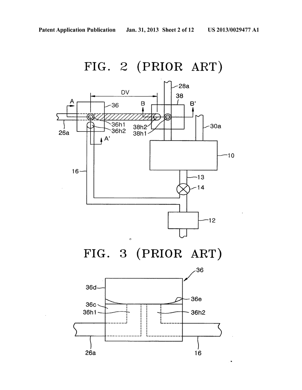 APPARATUS INCLUDING 4-WAY VALVE FOR FABRICATING SEMICONDUCTOR DEVICE,     METHOD OF CONTROLLING VALVE, AND METHOD OF FABRICATING SEMICONDUCTOR     DEVICE USING THE APPARATUS - diagram, schematic, and image 03