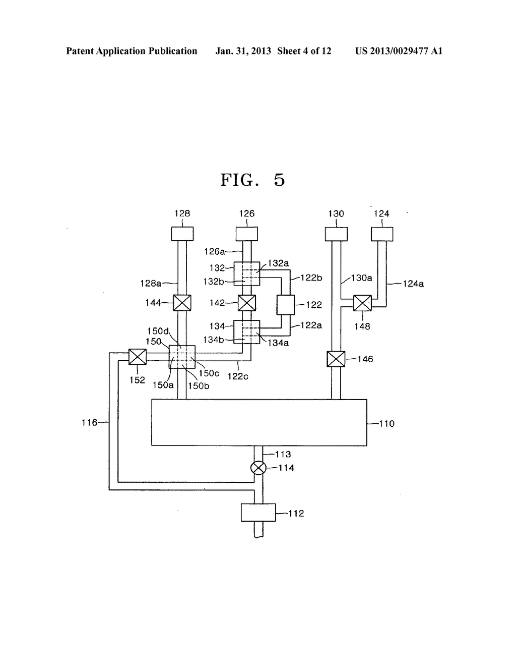 APPARATUS INCLUDING 4-WAY VALVE FOR FABRICATING SEMICONDUCTOR DEVICE,     METHOD OF CONTROLLING VALVE, AND METHOD OF FABRICATING SEMICONDUCTOR     DEVICE USING THE APPARATUS - diagram, schematic, and image 05