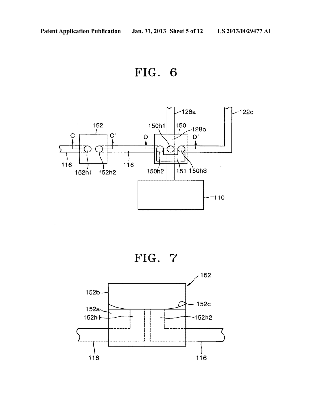 APPARATUS INCLUDING 4-WAY VALVE FOR FABRICATING SEMICONDUCTOR DEVICE,     METHOD OF CONTROLLING VALVE, AND METHOD OF FABRICATING SEMICONDUCTOR     DEVICE USING THE APPARATUS - diagram, schematic, and image 06
