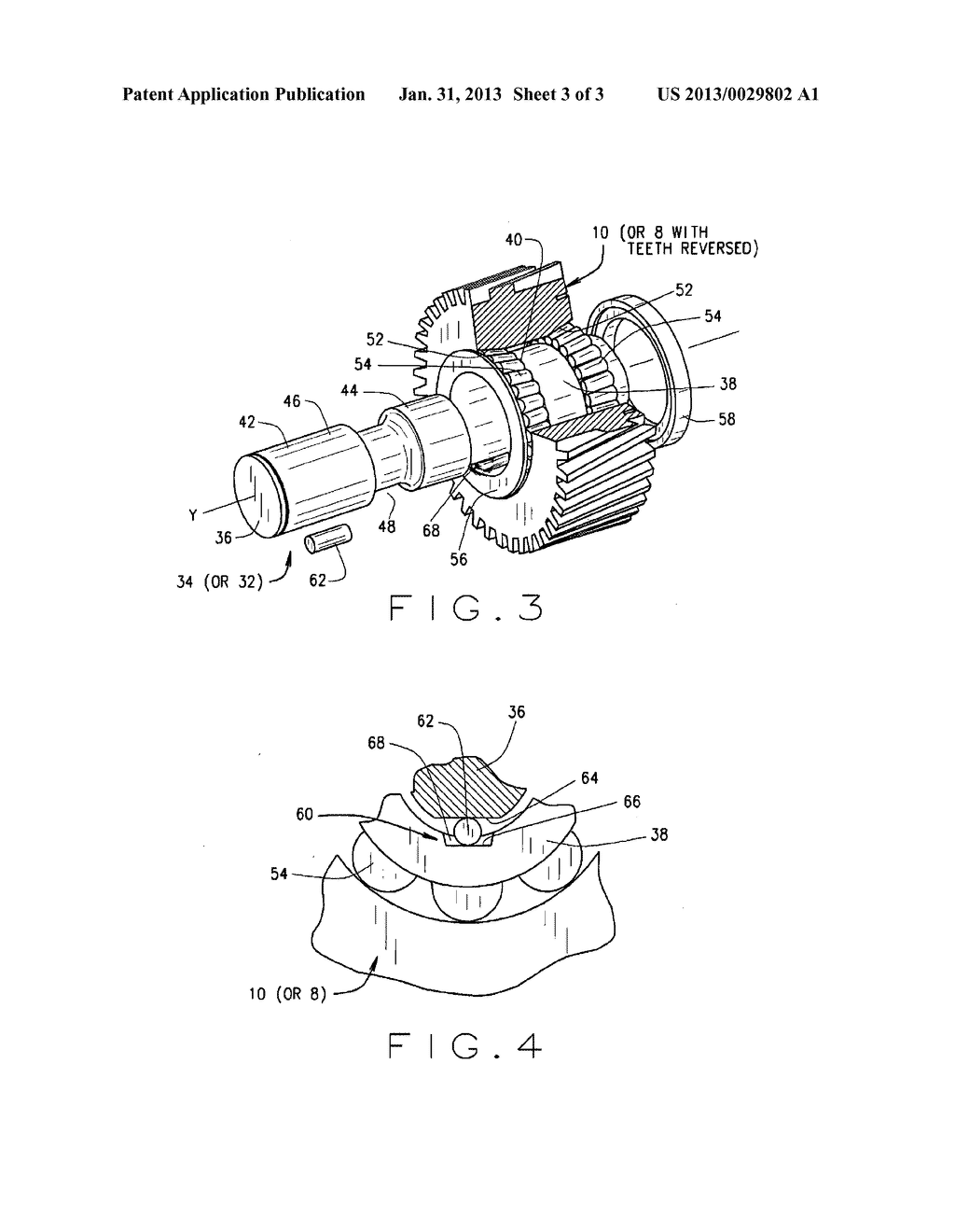 Two-Array Planetary Gear System With Flexpins and Helical Gearing - diagram, schematic, and image 04