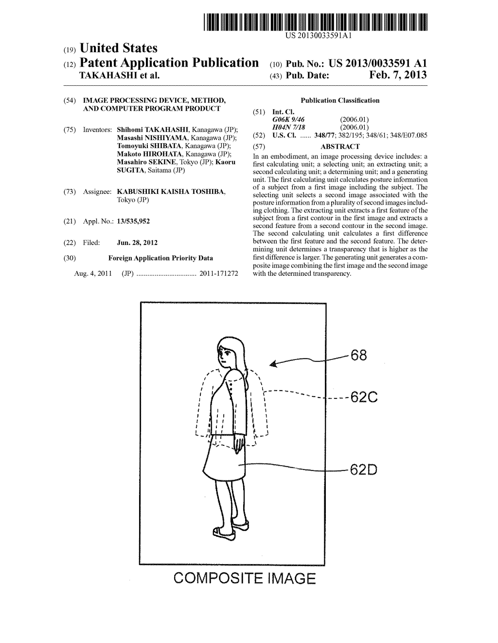 IMAGE PROCESSING DEVICE, METHOD, AND COMPUTER PROGRAM PRODUCT - diagram, schematic, and image 01