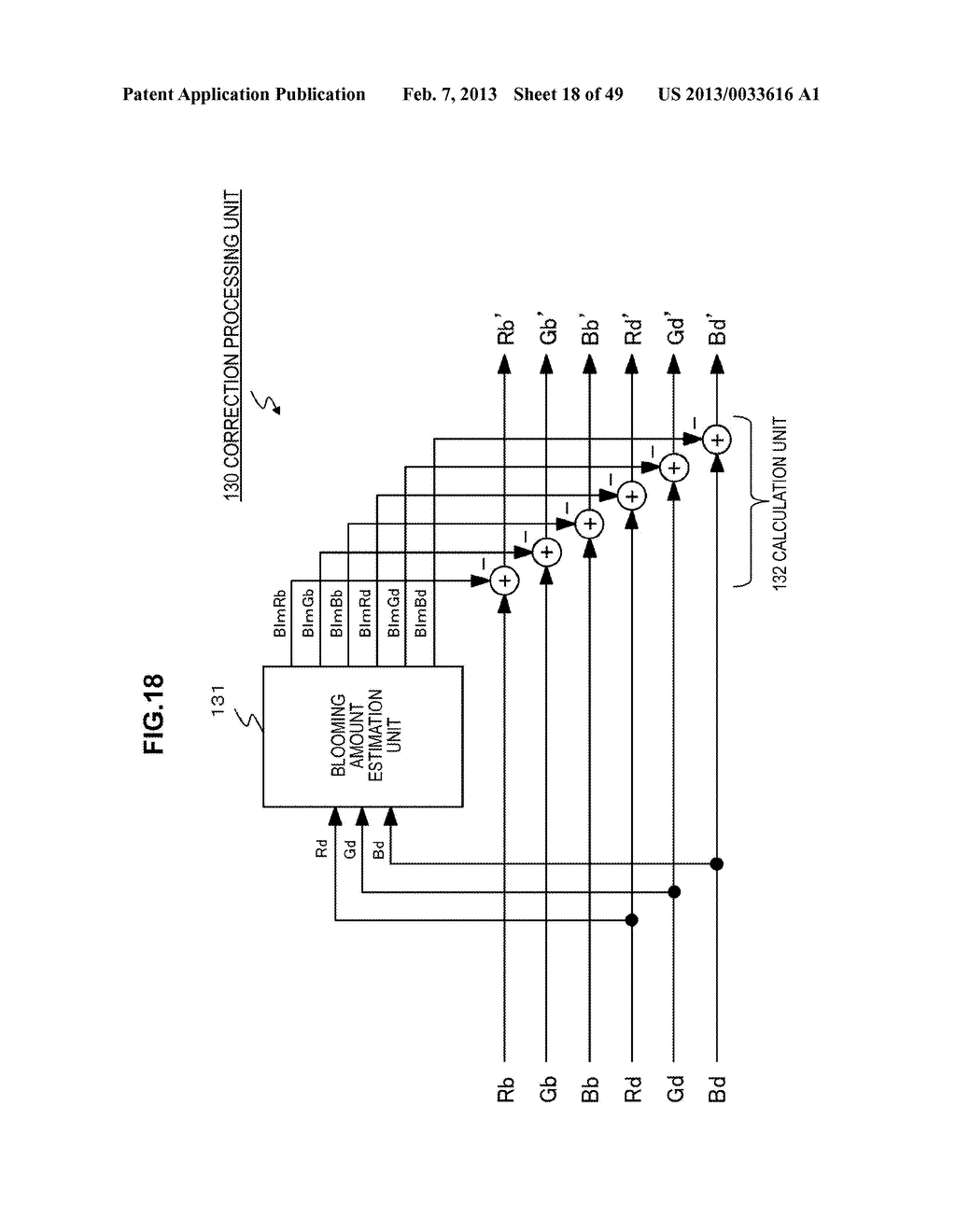 IMAGING DEVICE, IMAGE PROCESSING METHOD AND PROGRAM - diagram, schematic, and image 19