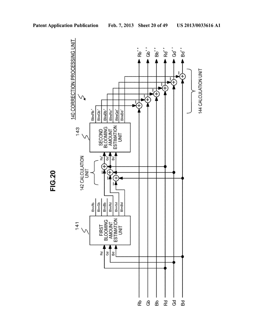 IMAGING DEVICE, IMAGE PROCESSING METHOD AND PROGRAM - diagram, schematic, and image 21