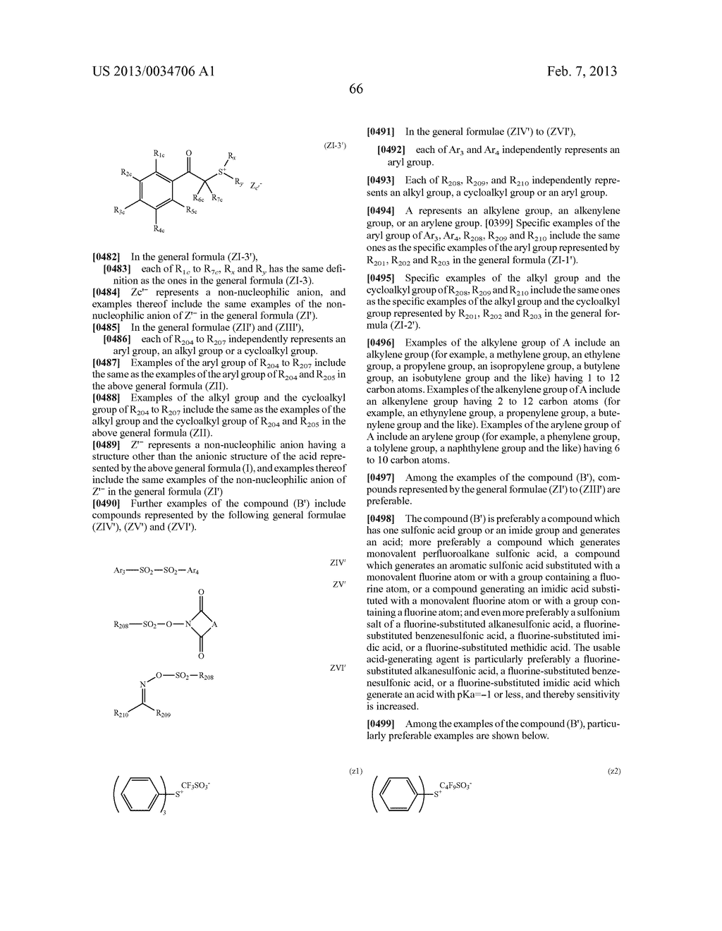 PATTERN FORMING METHOD, ACTINIC RAY-SENSITIVE OR RADIATION-SENSITIVE RESIN     COMPOSITION, RESIST FILM, PRODUCTION METHOD OF ELECTRONIC DEVICE, AND     ELECTRONIC DEVICE - diagram, schematic, and image 71