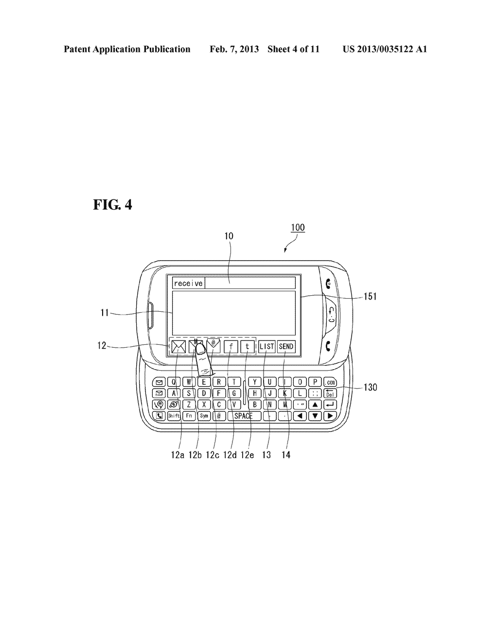 MOBILE TERMINAL AND METHOD OF CONTROLLING THE SAME - diagram, schematic, and image 05