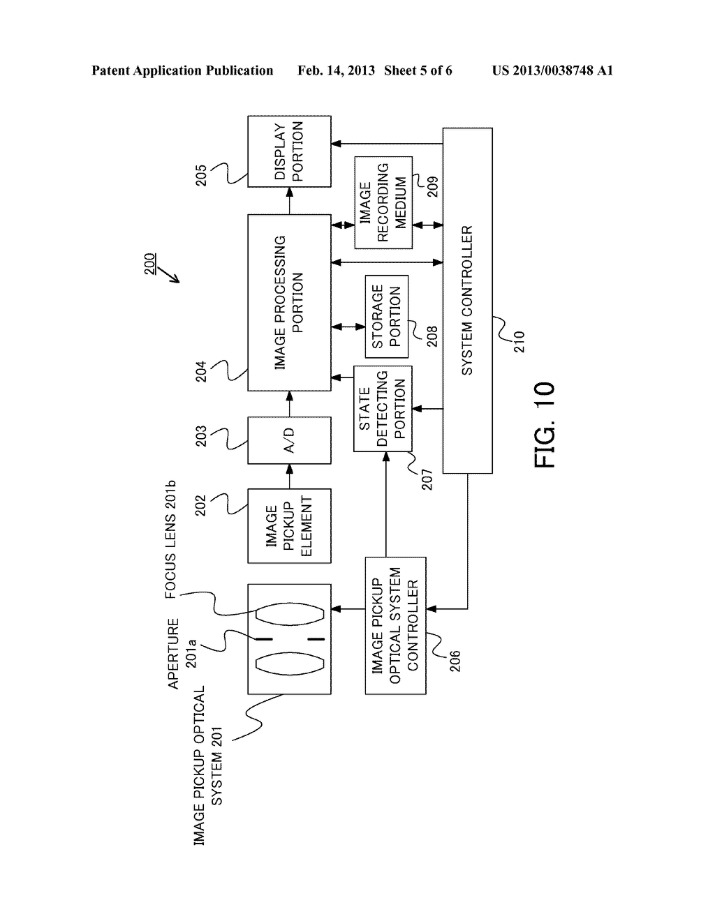 IMAGE PROCESSING APPARATUS, IMAGE PROCESSING METHOD, IMAGE PICKUP     APPARATUS, AND A NON-TRANSITORY COMPUTER-READABLE STORAGE MEDIUM - diagram, schematic, and image 06