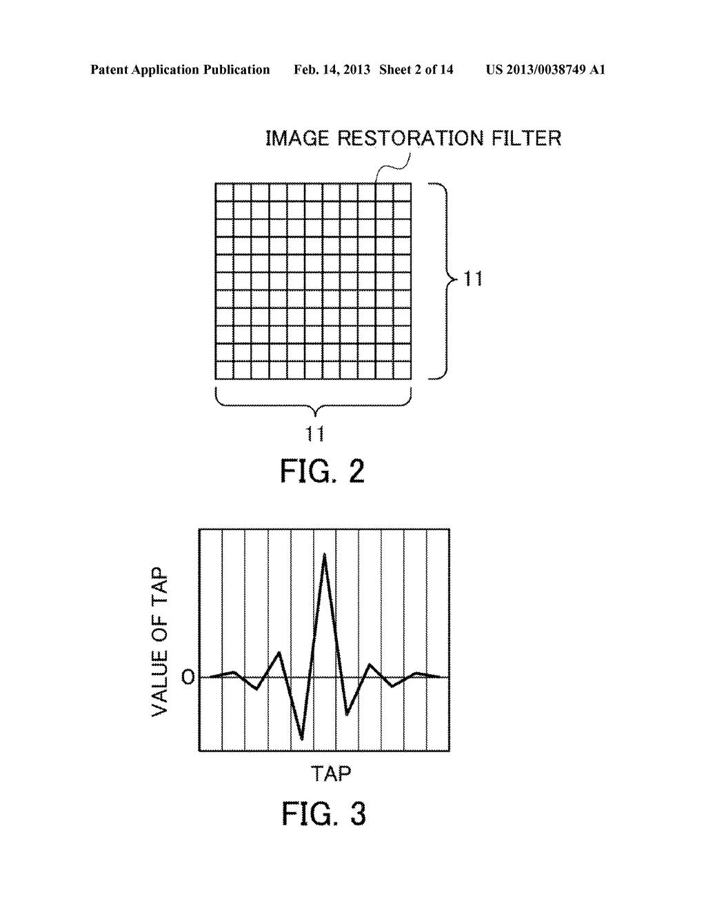 IMAGE PROCESSING METHOD, IMAGE PROCESSING APPARATUS, IMAGE PICKUP     APPARATUS, AND NON-TRANSITORY COMPUTER-READABLE STORAGE MEDIUM - diagram, schematic, and image 03