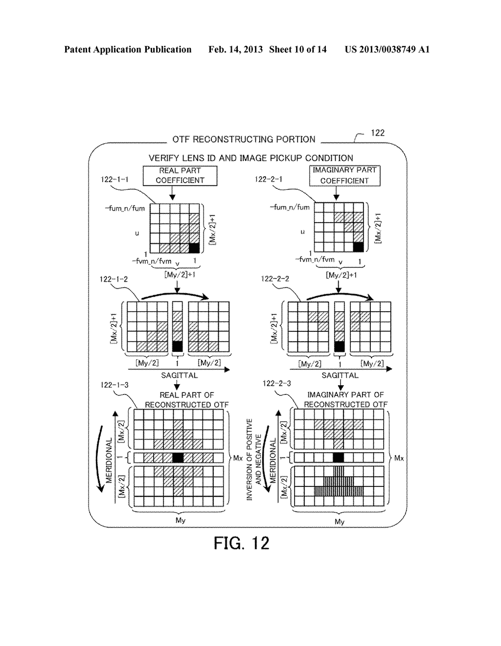 IMAGE PROCESSING METHOD, IMAGE PROCESSING APPARATUS, IMAGE PICKUP     APPARATUS, AND NON-TRANSITORY COMPUTER-READABLE STORAGE MEDIUM - diagram, schematic, and image 11