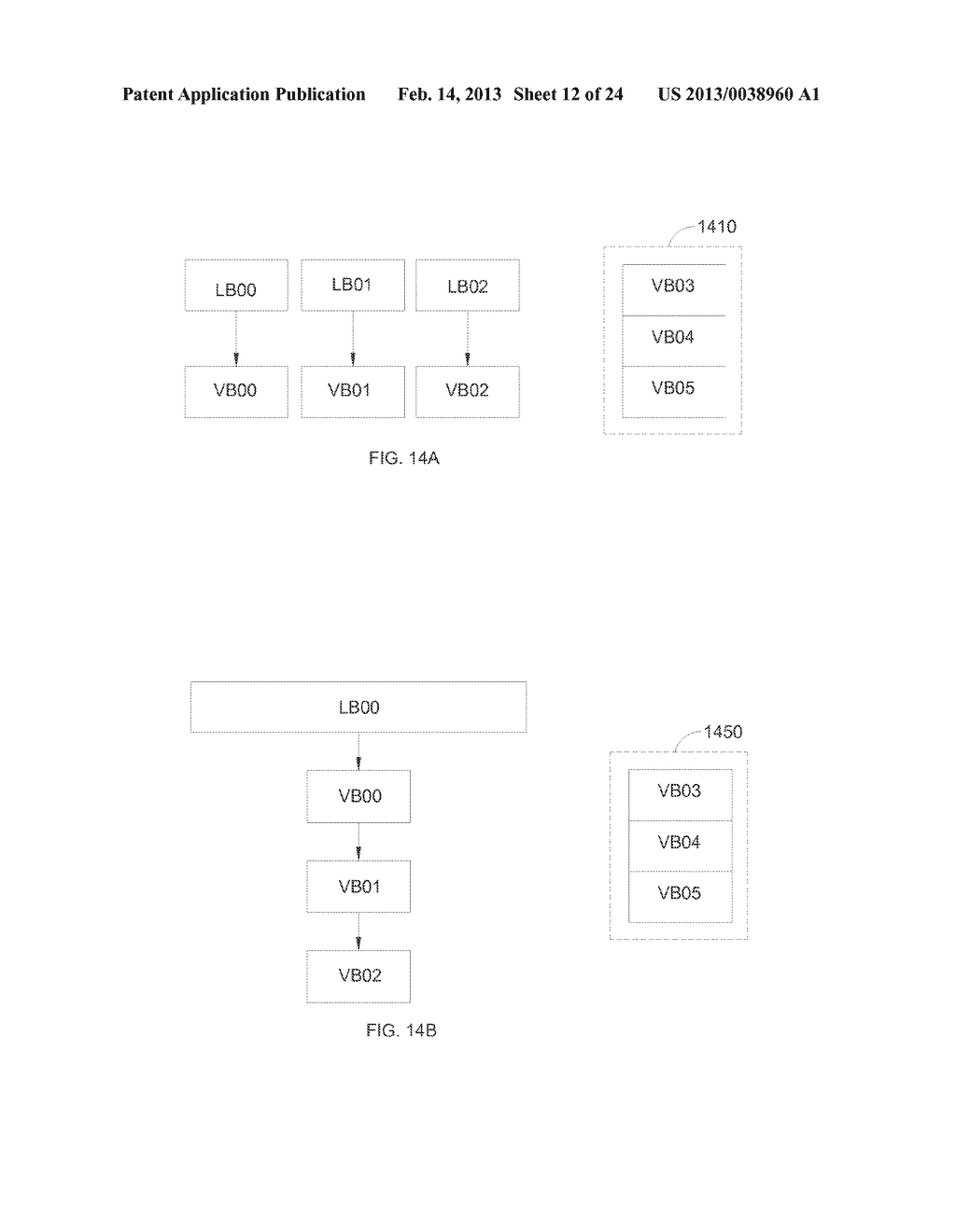 METHOD AND APPARATUS FOR CONTIGUOUS DATA ADDRESS MANAGEMENT - diagram, schematic, and image 13