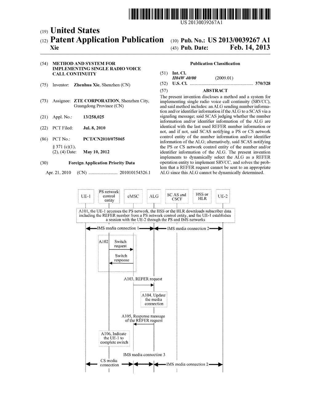 Method and System for Implementing Single Radio Voice Call Continuity - diagram, schematic, and image 01