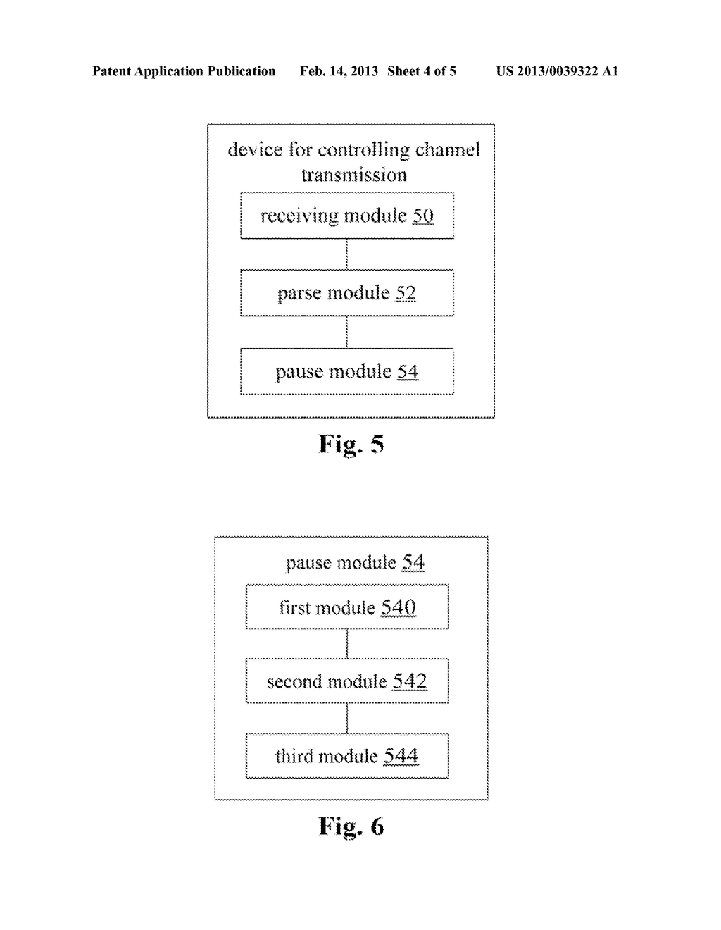 METHOD AND DEVICE FOR CONTROLLING CHANNEL TRANSMISSION - diagram, schematic, and image 05